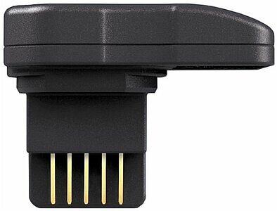 Produktabbildung Jura 24031 - Wireless Transmitter