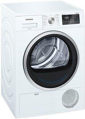 Produktabbildung Siemens WT45H2S3AT weiß